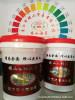 红丹火狐体育app下载MGA - 工厂直销127深色网布专用隐形水墨亮度好